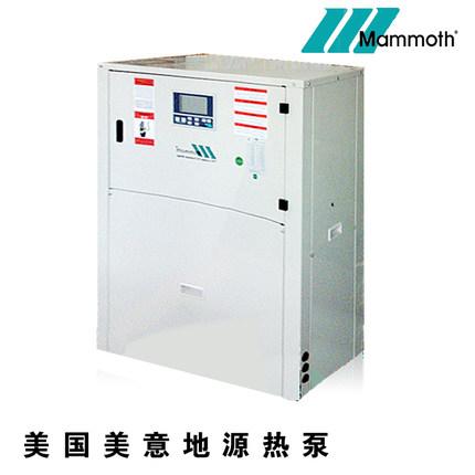 美国美意多功能别墅地源热泵系统(中央空调、舒适地暖、中央热水)